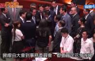 (港聞)戰線蔓延至事務委員會  66議員爭相加入