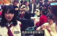 (粵)青純日本學生妹  $7.5港元提供服務?