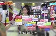 (粵)賈曉晨飆罵8大漢 遭反擊「潑婦一樣」
