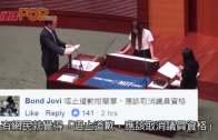 (港聞)疑將China讀成「支那」 逾千網民聯署譴責游蕙禎