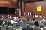 (港聞)民建聯晤CY提建議 強積金對沖要解決