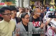 (港聞)向CY掟杯判囚2周 黃毓民准保釋上訴