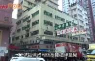 (港聞)點名睇實梁游再宣誓 CY:或採取跟進行動