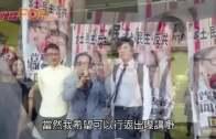 (港聞)毓民掟杯襲CY罪成  首議員履職務期間遭控