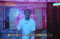 (粵)姜Gary決定退出RM  拋低智孝專心搞音樂