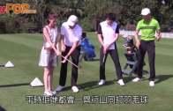 (粵)吳千語同林峯只會行山  爆對方唔識打Golf
