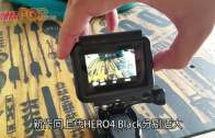 (粵)GoPro新機HERO5 Black 上天下海都得