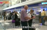 (港聞)國泰港龍香港快運  禁乘客帶Note7上機