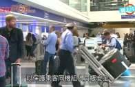 (粵)加拿大全禁Note7上機  乘客不遵守會遭拒載