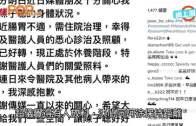 (粵)超儀不滿老公被消費 單拖睇Show阿徐無心機