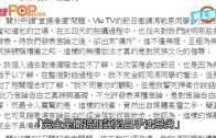 (港聞)王丹批ViuTV無恥造謠 馮敬恩:冇擅開記招
