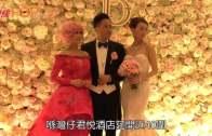 (粵)陳曼娜嫁女恨抱孫  讚女婿值101分