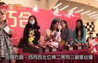 (粵)李丞責簽書講明年運程  老婆帶10個月B女撐場