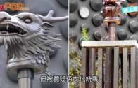 (粵)台灣故宮拆成龍贈品  12生肖獸首仿製品
