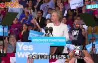 (粵)特朗普或失古巴裔支持  輸希拉莉2.4%