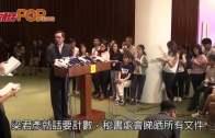 (港聞)梁君彦尊重法庭裁決  21日內刊憲啟動補選