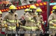(港聞)樓梯間強吻陌生女  21歲消防員被控非禮