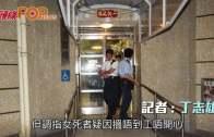 (港聞)搵唔到工失落尋死 22歲女油塘家中上吊亡