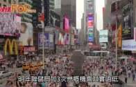 (粵)陸羽仁:美聯儲或加3次息 料人民幣再跌3-5%
