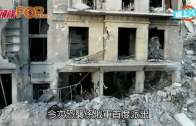 (粵)敘停火3周再炸醫院  兩日87死5童喪命