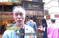 (港聞)深水埗明哥殺入中環 義買$32飯盒$8做慈善