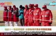 (粵)太空人吔足33日罐頭 著陸第一餐食饅頭