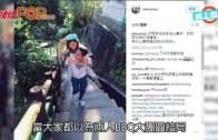 (粵)吳若希懷孕3個月  「幸福的事要發生了!」