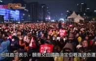 (粵)朴槿惠3度道歉:願辭職  去留交由國會決定