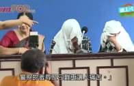 (粵)印婦遭議員等4男輪姦  警:邊個令你最high