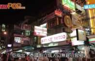(粵)˝螞蟻金服˝進軍泰國  聯泰公司推支付寶