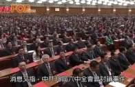 (港聞)傳人大最快周四釋法 梁游劉姚或失資格