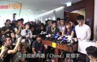 (港聞)梁游:香港係中國一部份 批梁君彥黐咗條筋