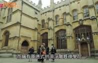 (粵)牛津文藝氛圍  遍及全城