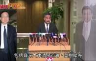 (港聞)梁游司法覆核周四訊 法庭可容逾百記者聽審