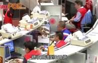 (粵)旺股帶挈外匯基金 上季大賺425億