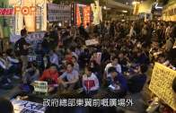 (港聞)民陣周日遊行反對釋法 若李飛來港或會狙擊