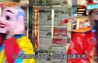 (港聞)同白武士傾唔掂數 日亞假期全線執笠
