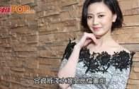 (粵)朱晨麗搭上百億劉紀明 闊太合資搞高檔畫廊
