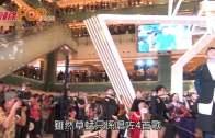 (粵)管弦樂團合作嗌過癮  草蜢冀紅館開騷