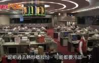 (粵)陸羽仁:特朗普當選  股市逆轉新時代