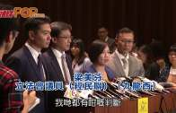 (港聞)梁美芬歡迎判決:  中國唔接受三權分立