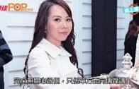 (粵)大劉指患病期間無問候  同呂麗君十多年情已斷