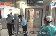 (港聞)港再多一宗寨卡病例 男子曾於外國被叮