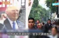 (粵)俄美關係令人不滿  普京打畀特朗普冀改善