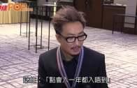 (粵)鄭中基:紅館期難攞  演唱會將三代同台