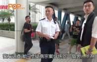 (港聞)東九龍孌童淫魔˝曝光˝  警派拼圖傳單緝兇