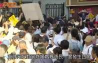 (粵)逾二萬人包括立法院 反對台通過同性婚姻