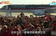 (粵)特朗普首見外國領導  安倍:有十足信心