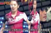 (粵)林丹食女名冊揭秘  人妻照約炮小四陪睇騷