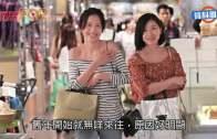 (粵)撩樂瞳龔嘉欣成導火線 爆袁偉豪唔知避忌